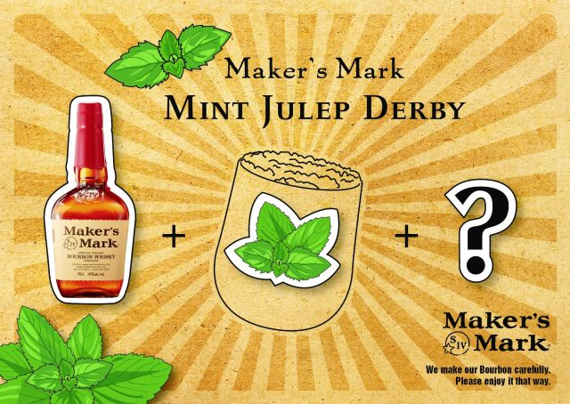 Maker's Mark Mint Julep Derby Aktionslogo2