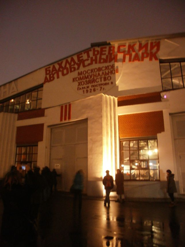 Moskau Genuss Glamour fuer Ausgeschlafene Doerte Behrmann energa Garage