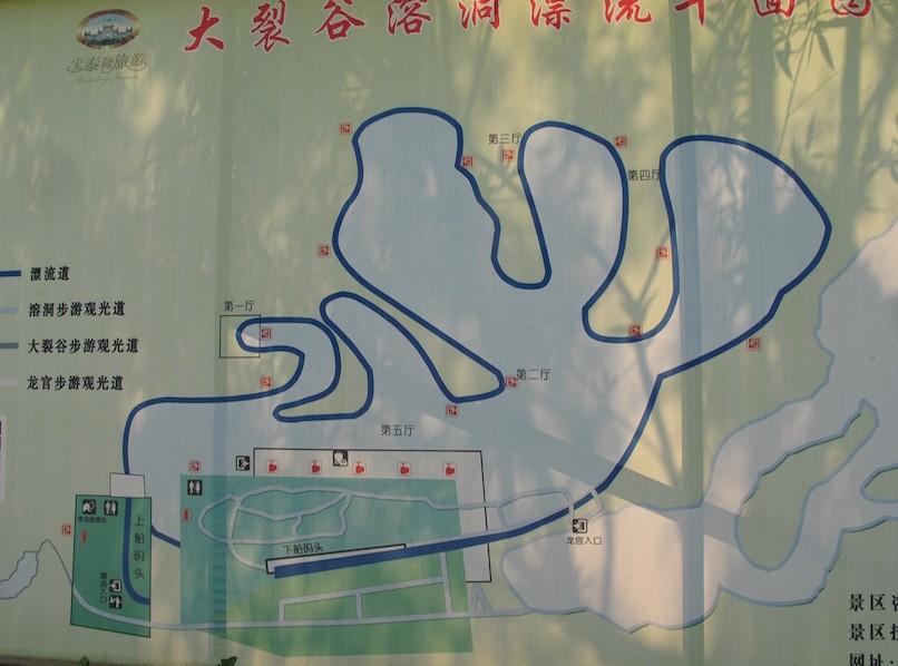 China_Ta_an_ Great Rift Valley of the Taishan 01 Juergen Kagelmann