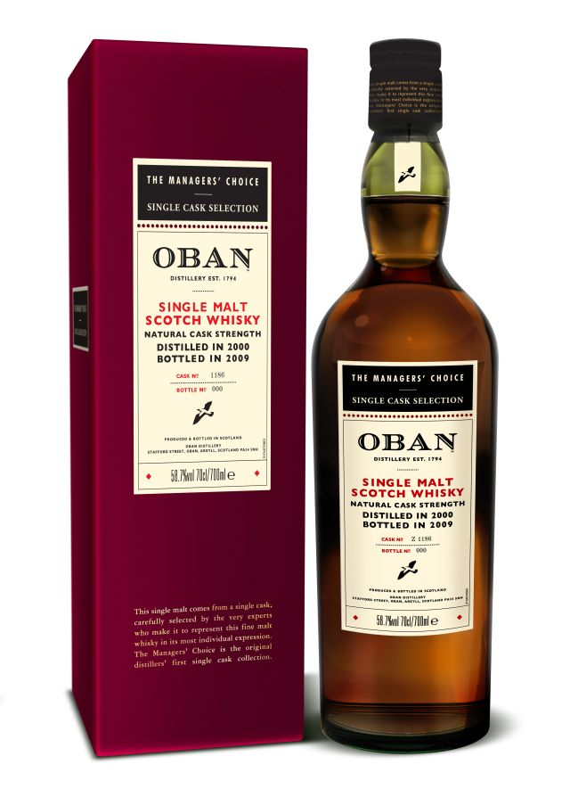 diageo classic malts selection Oban